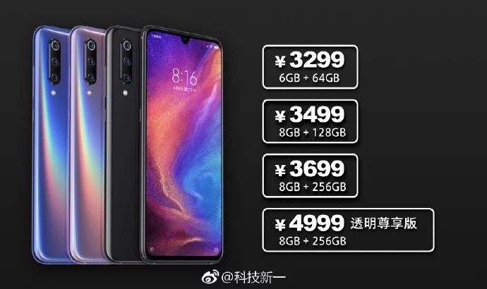 o Xiaomi Mi 9