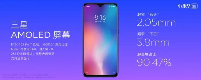 Xiaomi faz