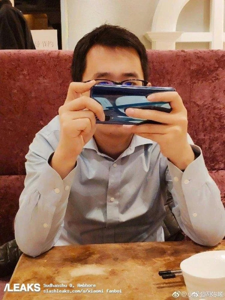 do Xiaomi Mi 9