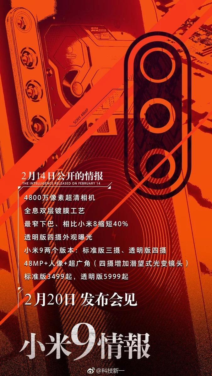 preço do Xiaomi Mi 9