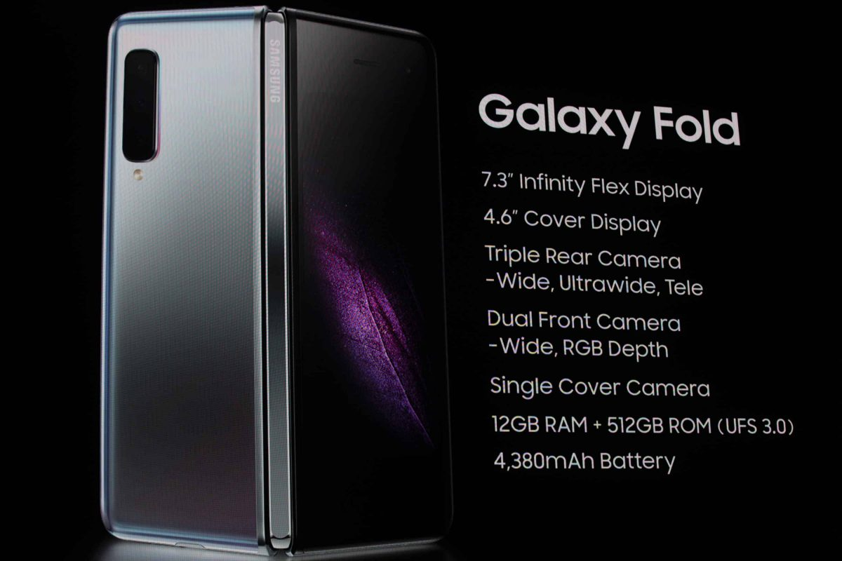 a Samsung vai