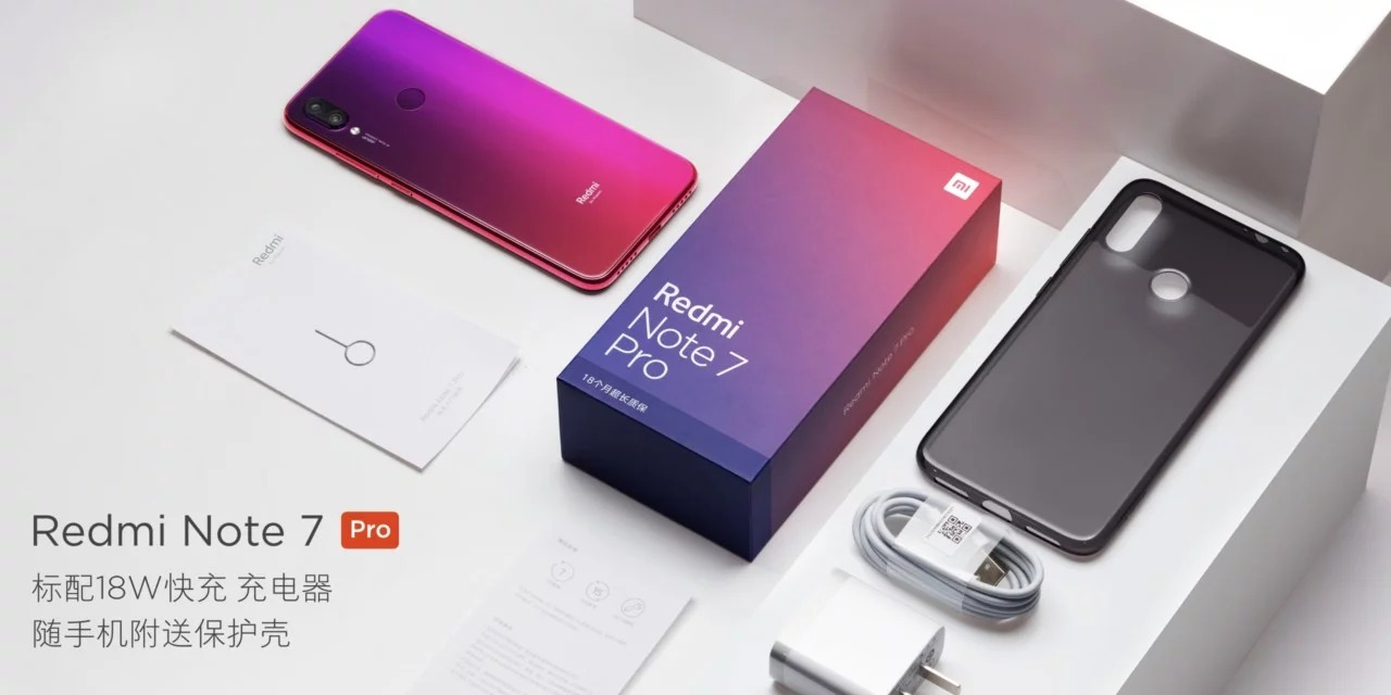 Redmi Note 7 Pro é