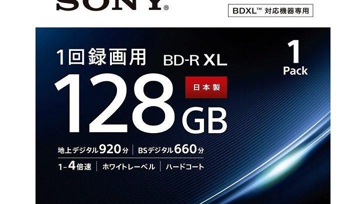 PlayStation 5: