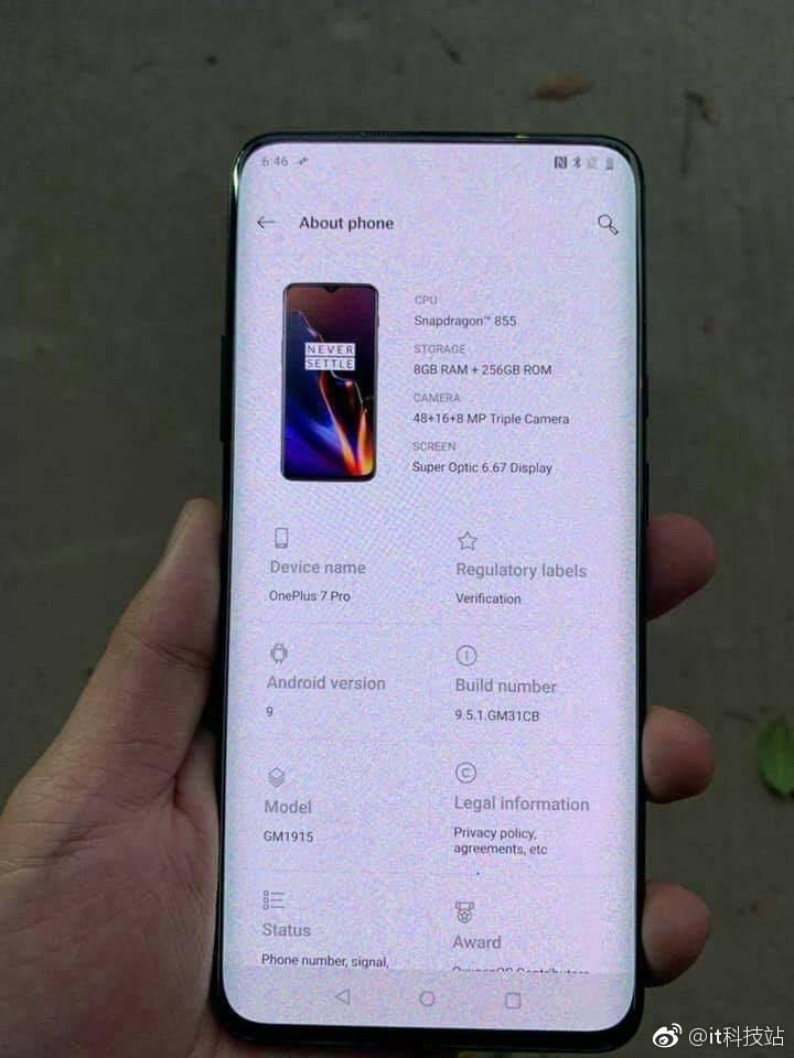 o OnePlus 7