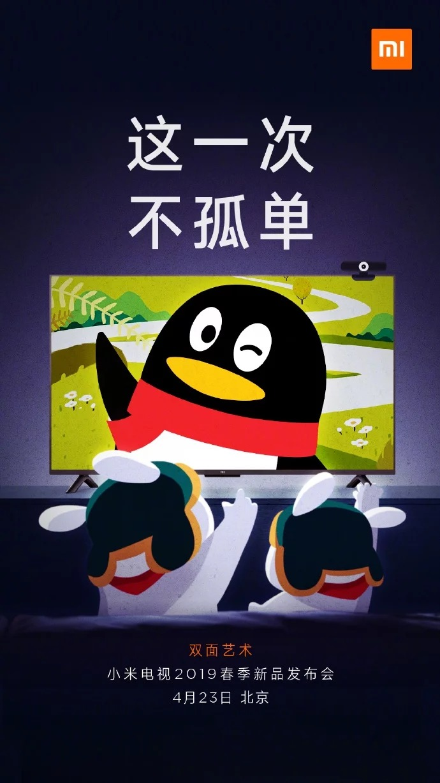 Nova Xiaomi Mi TV