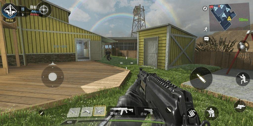 Call of Duty: