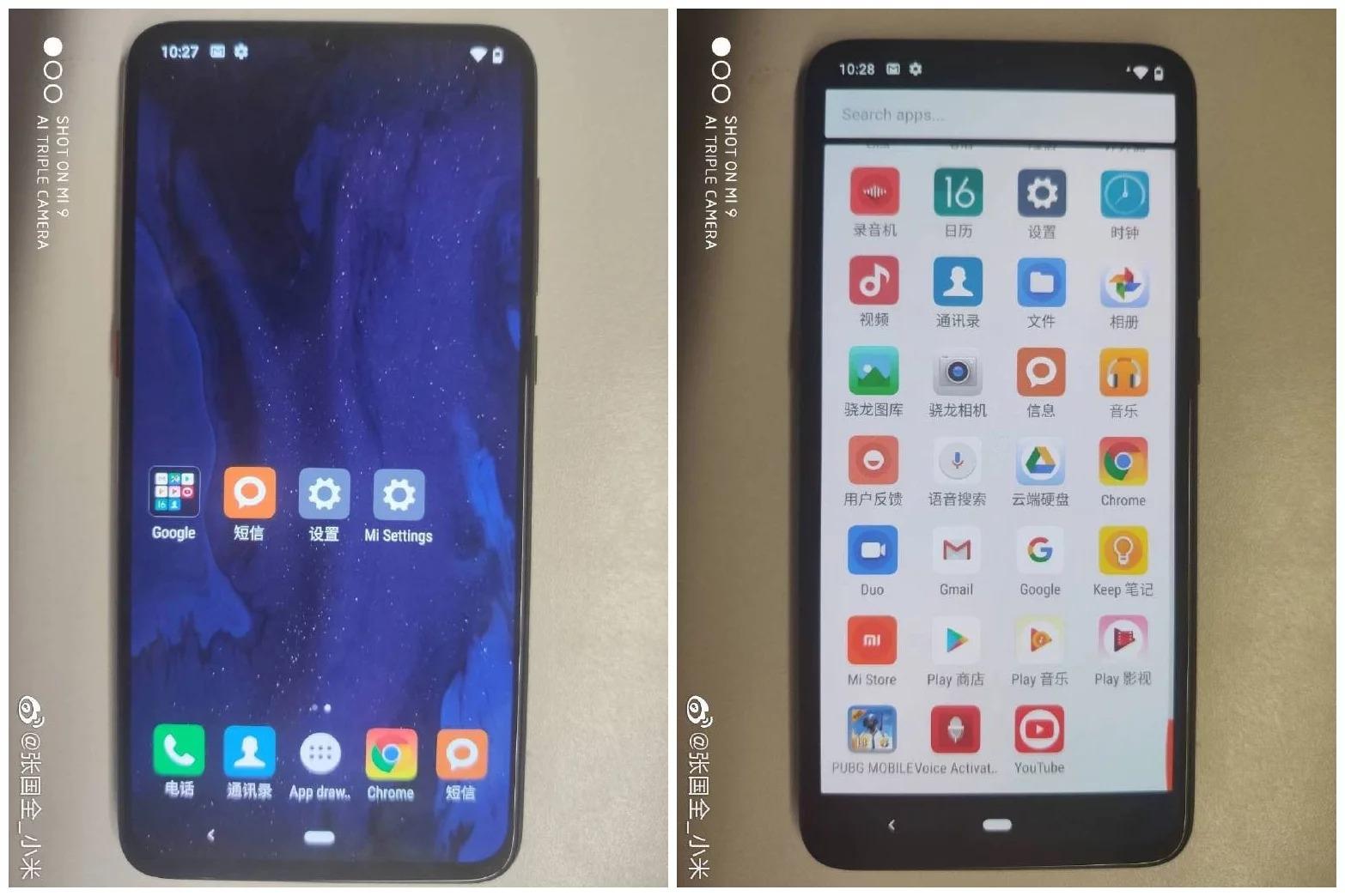 no Xiaomi Mi 9