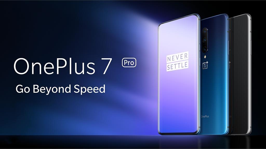 no OnePlus