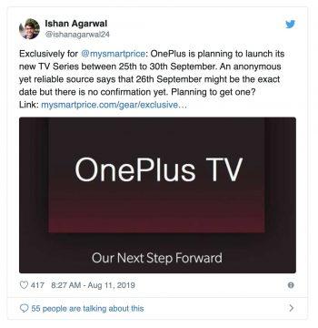 O OnePlus 7T