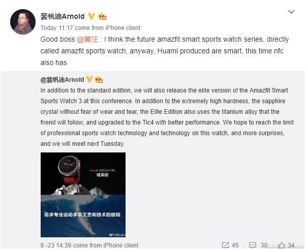 Smart Sports Watch 3