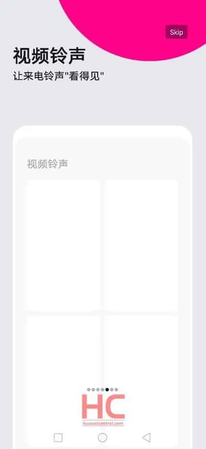 Huawei P20 Lite vai