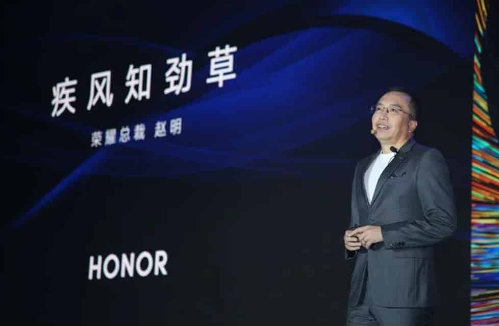 Honor Smart Screen PRO