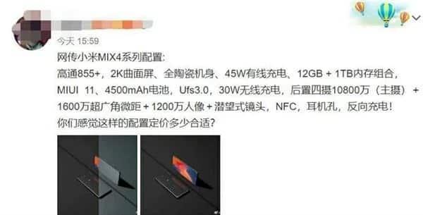 Xiaomi Mi Mix 4!