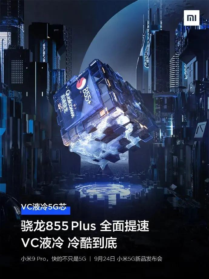 9 Pro 5G