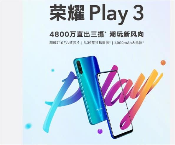 Honor Play 3