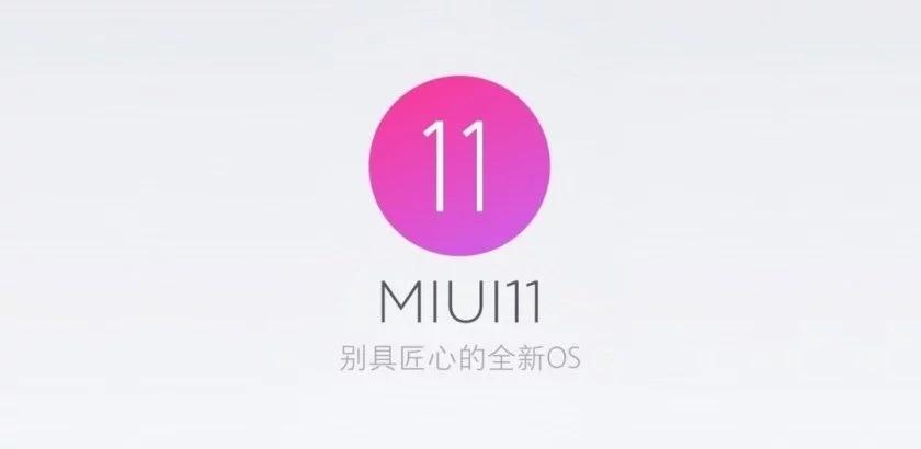 MIUI11