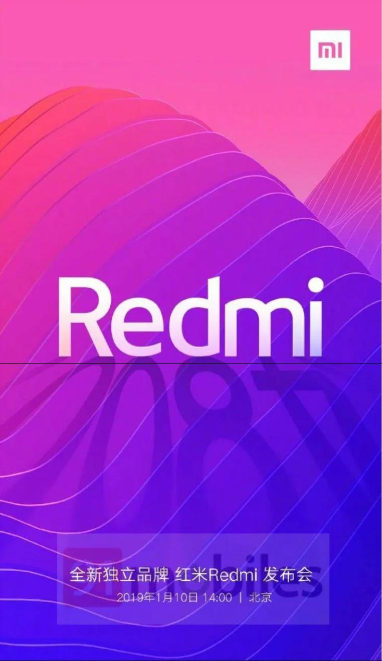 Redmi 8 e
