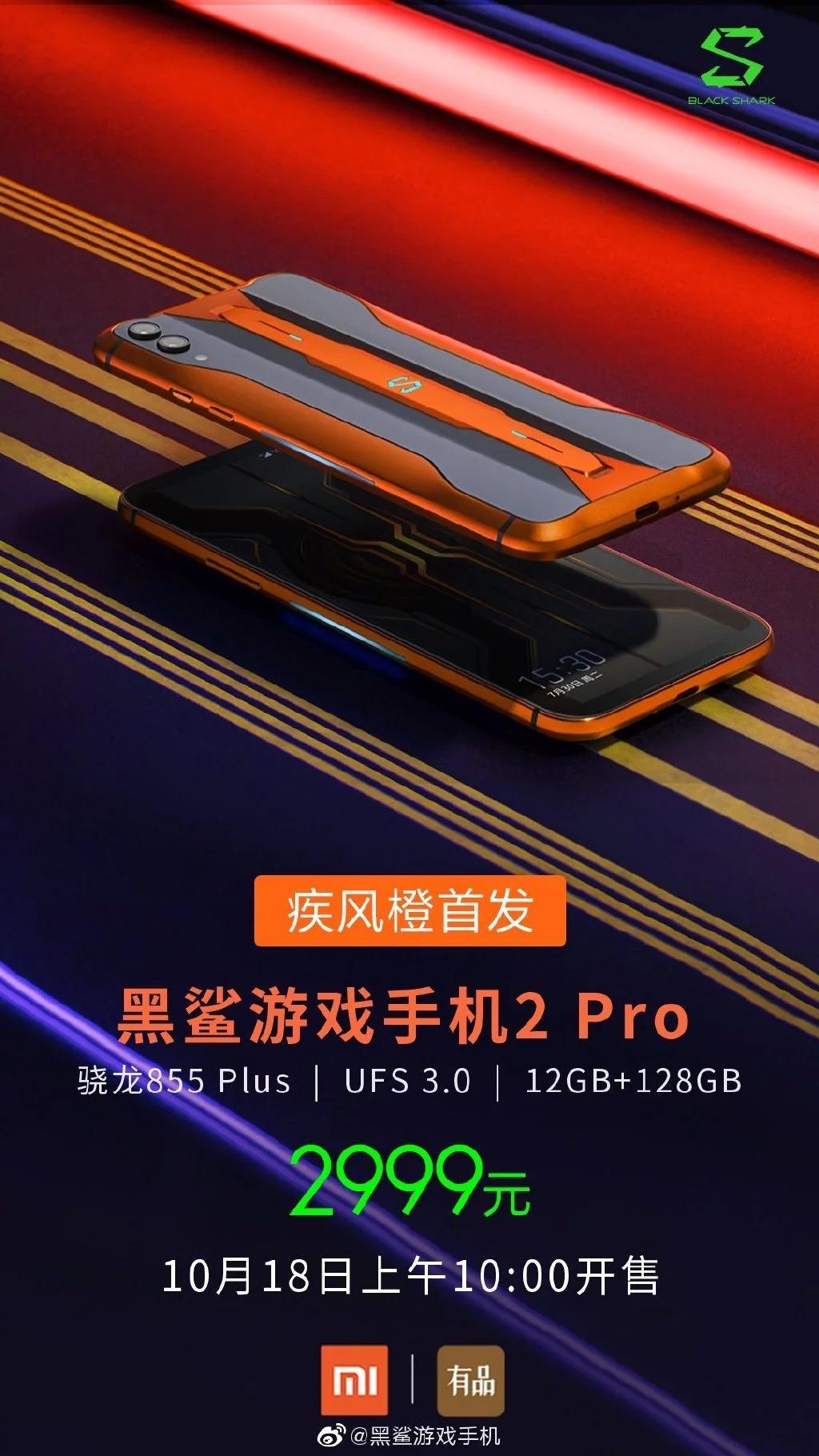 Black Shark 2 Pro está