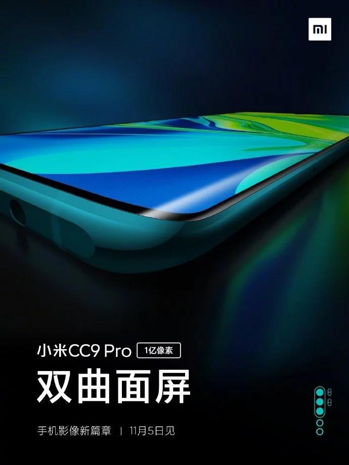 CC9 Pro: