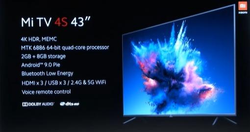 Xiaomi Mi TV 4S -