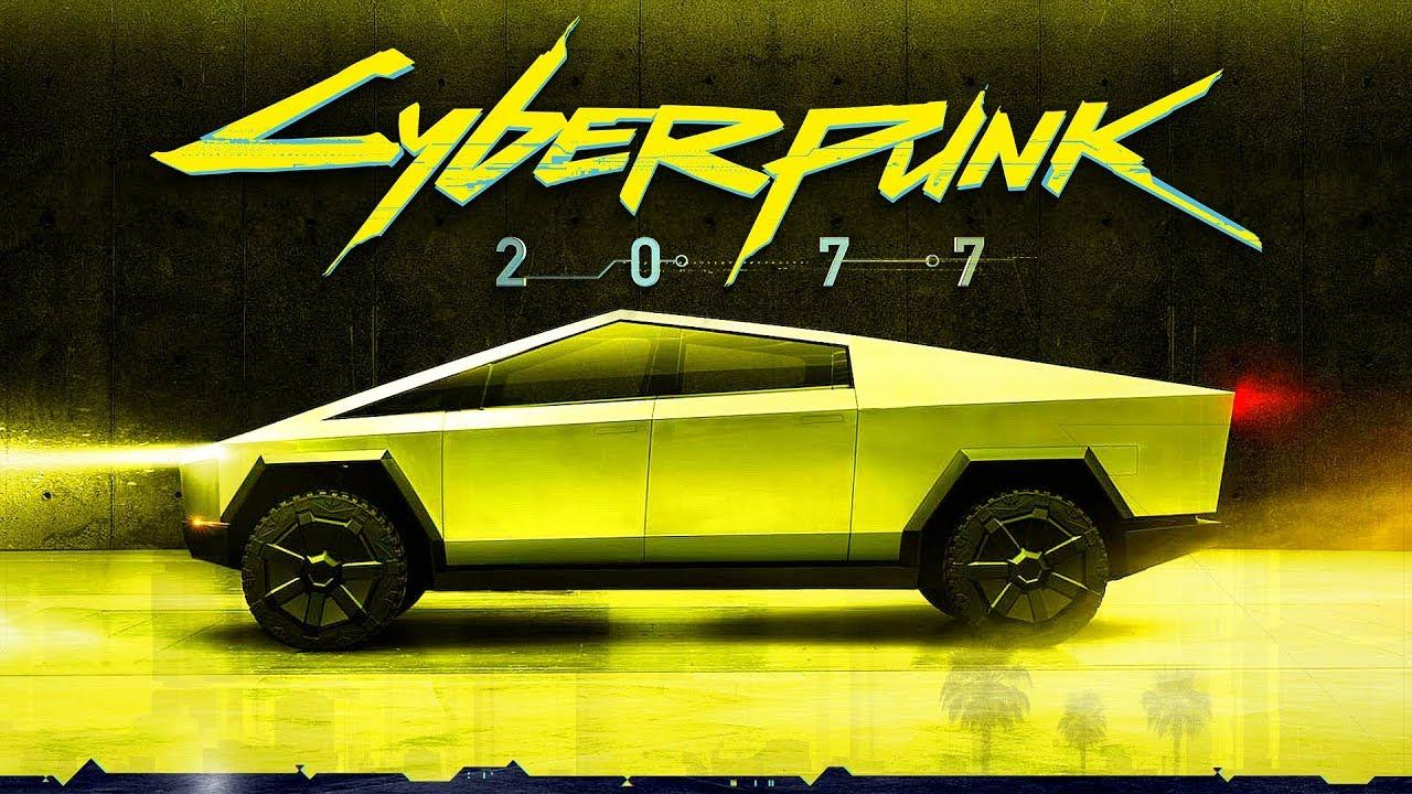 Cyberpunk 2077 série