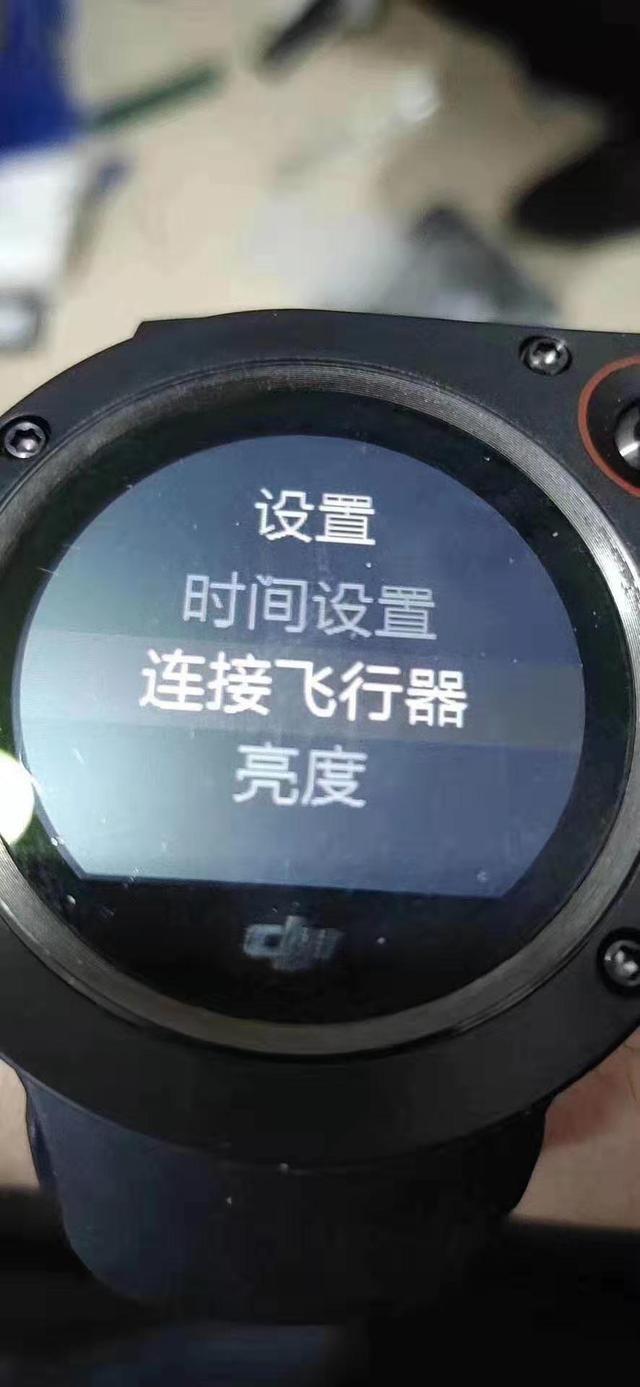 smartwatch para drones