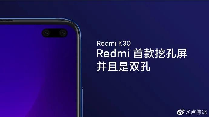 o Redmi K30