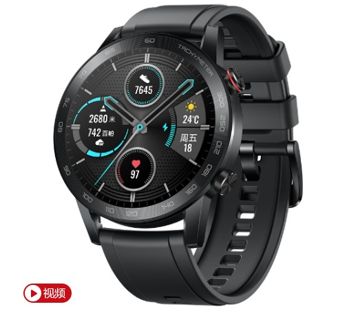 Honor MagicWatch 2: