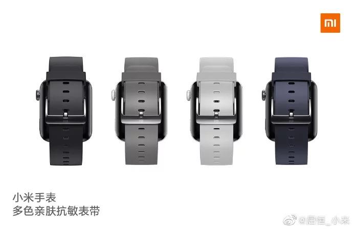 Xiaomi Mi Watch: