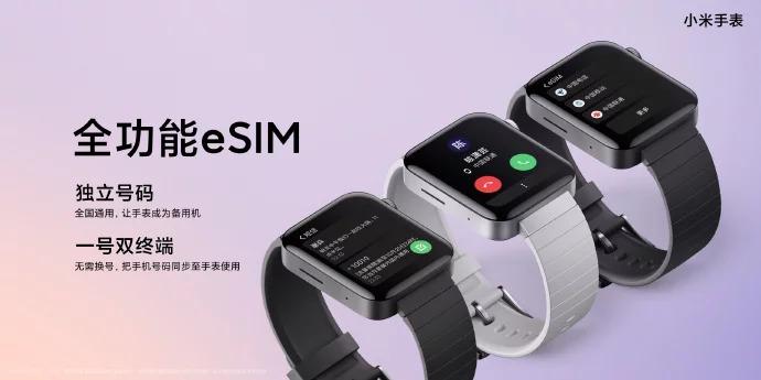 Xiaomi Mi Watch 4G