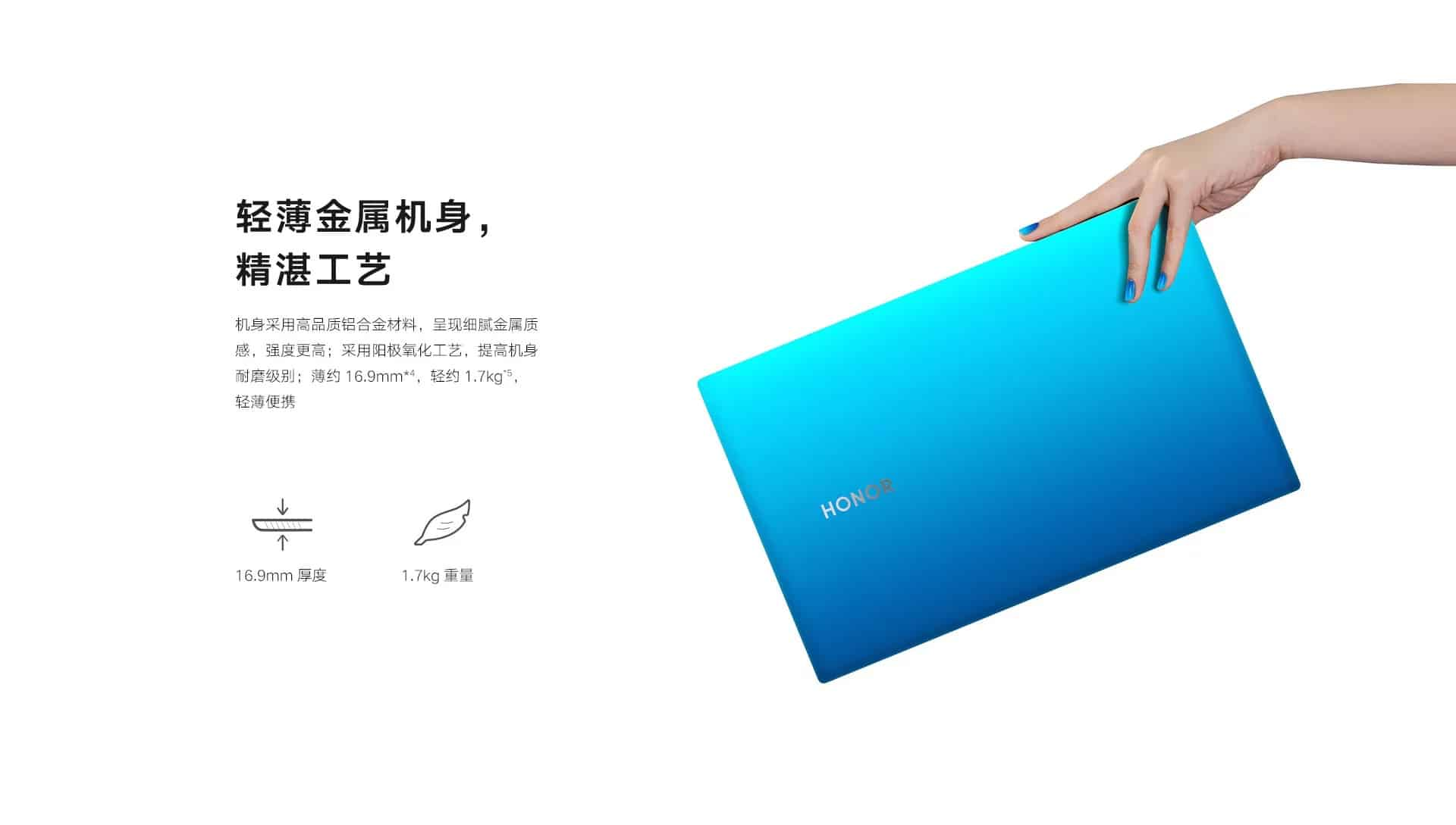 Honor MagicBook Pro está