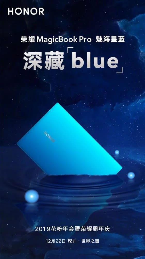 novo Honor MagicBook Pro