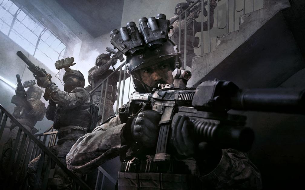 Modern Warfare modo Gunfight