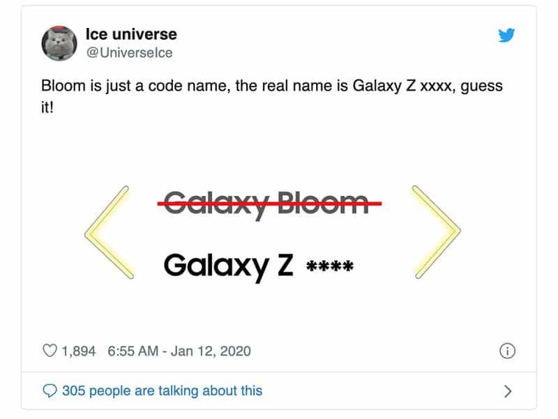 Galaxy Bloom!