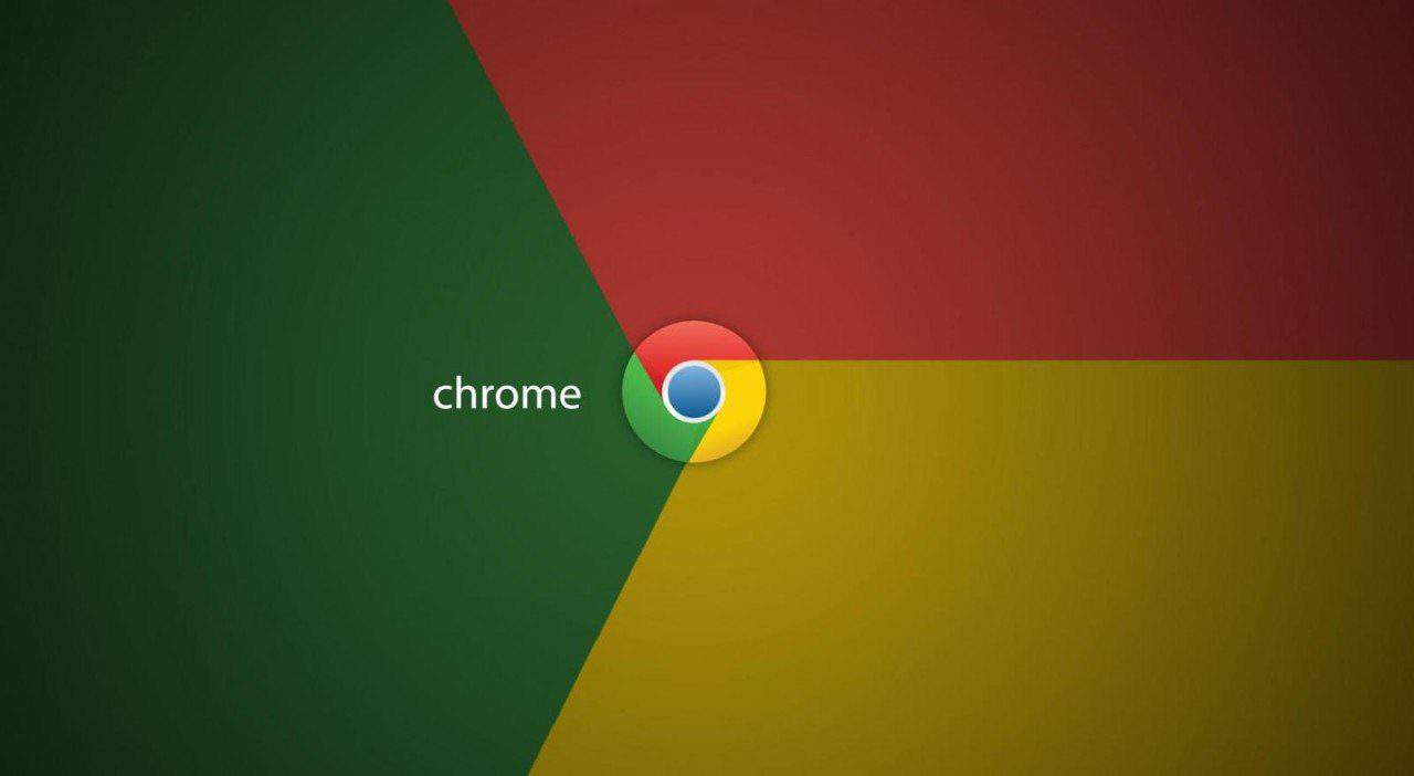 funcionalidade do Google Chrome