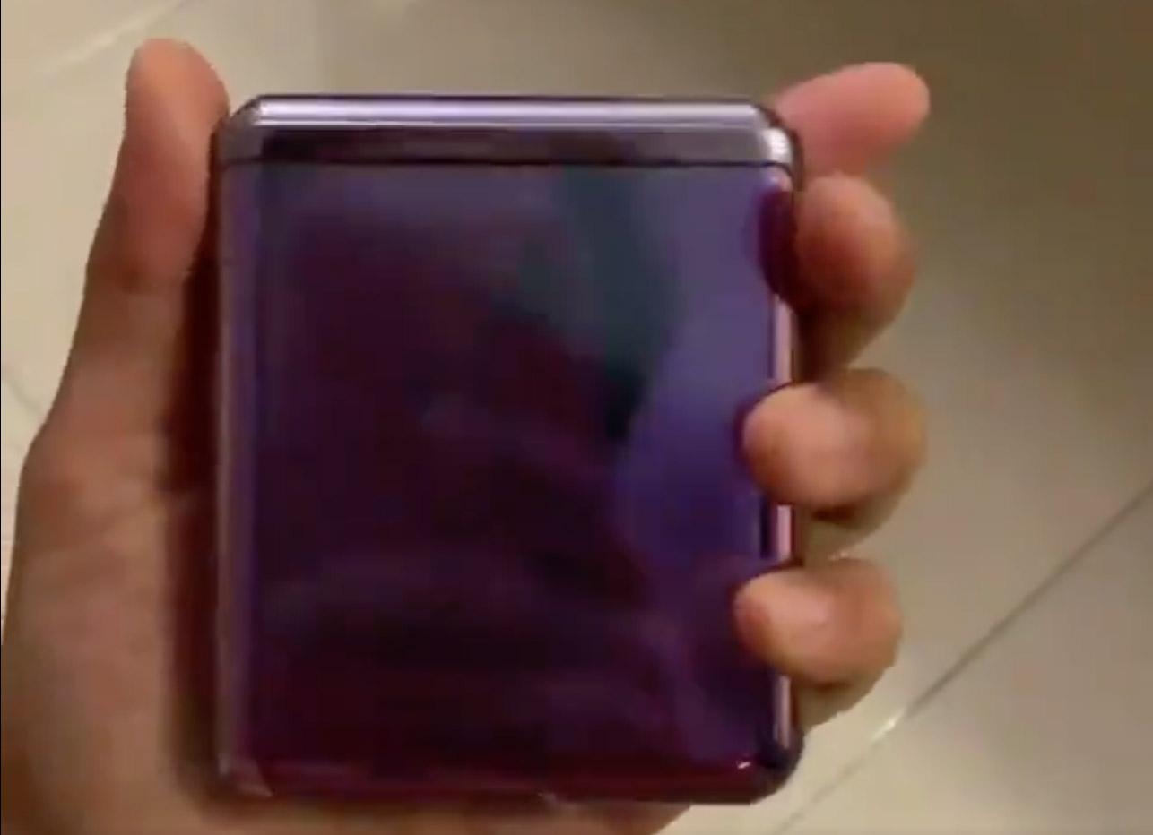 do Samsung Galaxy Z Flip