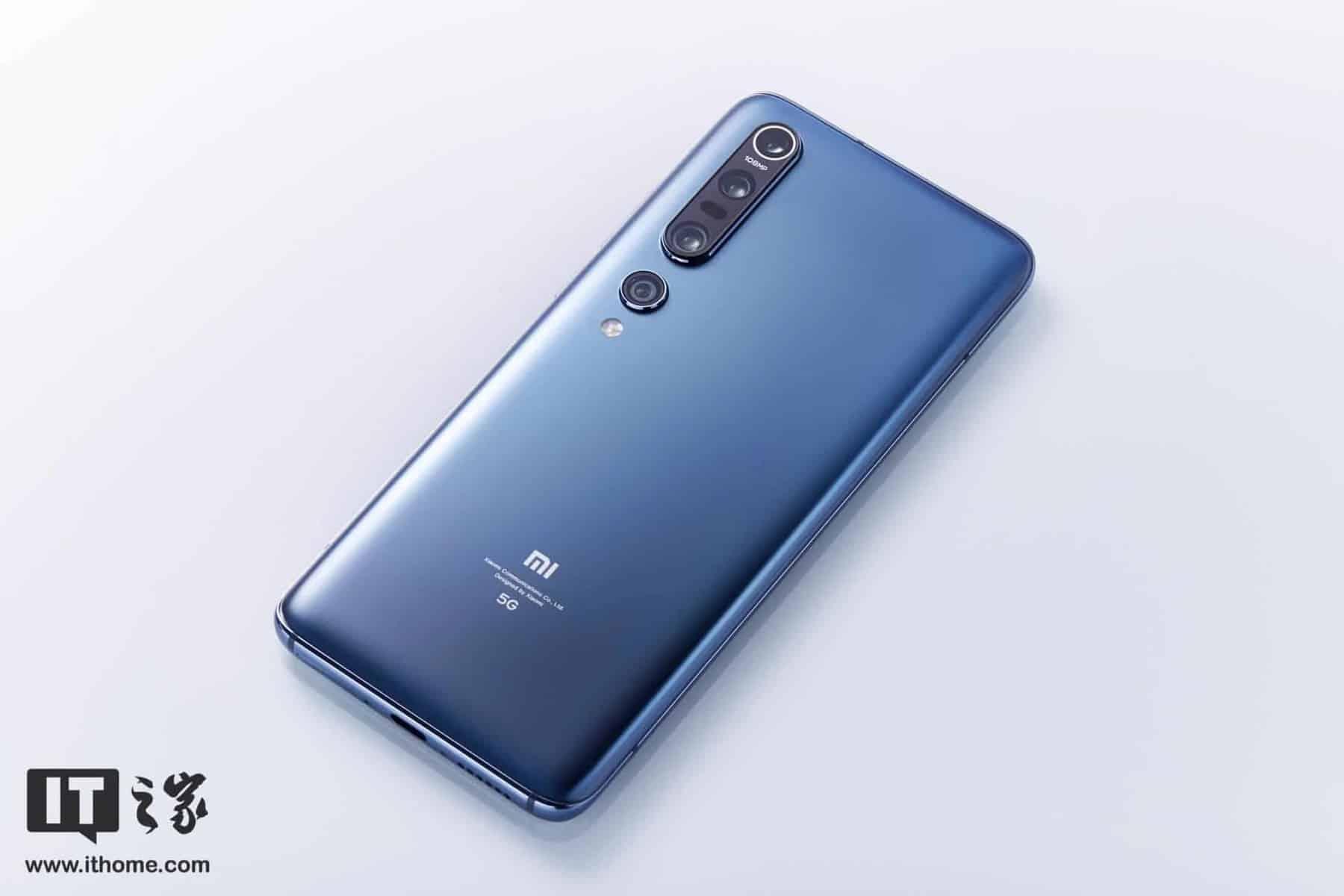 Xiaomi Mi 10 ou