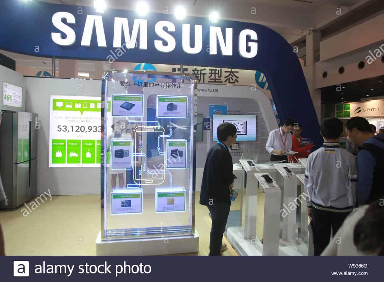 Samsung Shanghai