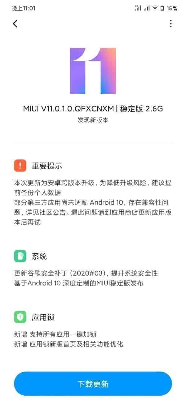 Android 10 para o Xiaomi Mi 9 Pro 5G