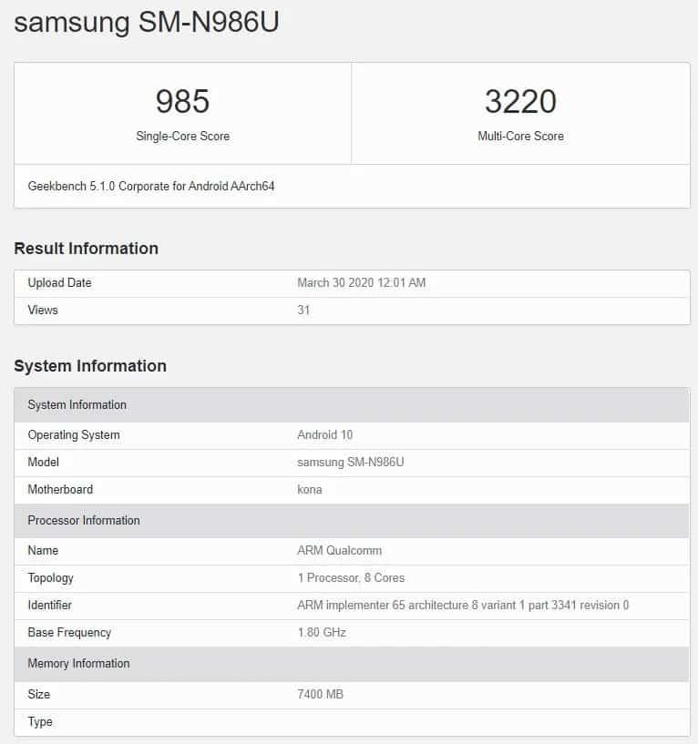 Galaxy Note 20+ 5G