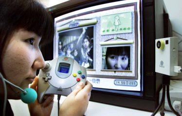 SEGA vai fazer um anúncio tão ou mais importante que a PlayStation 5!?