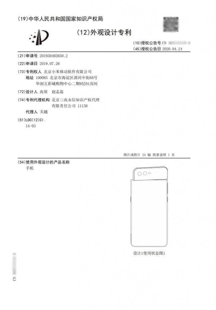 Xiaomi smartphone estranho