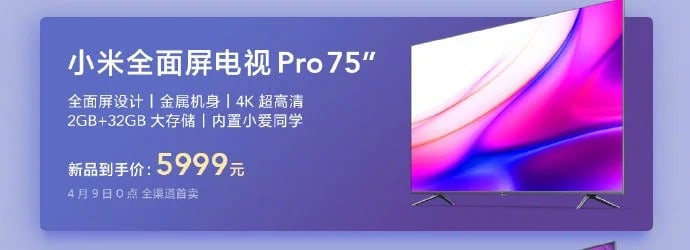Xiaomi Full Screen TV