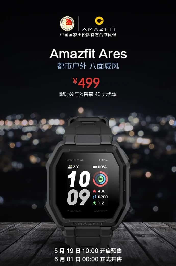 Xiaomi Amazfit Ares