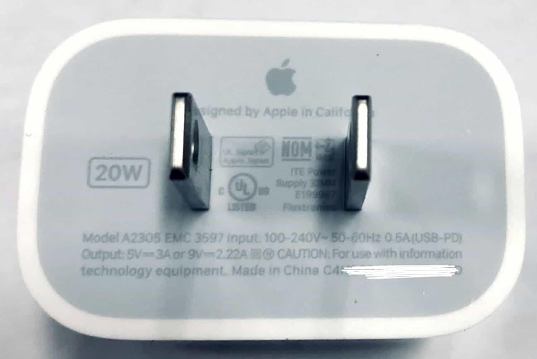 iPhone 12 vai.