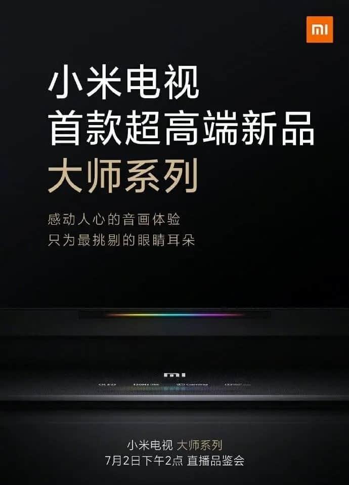 Xiaomi Smart TV super