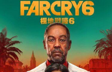 Far Cry 6 apareceu na PSN! Data de lançamento confirmada!