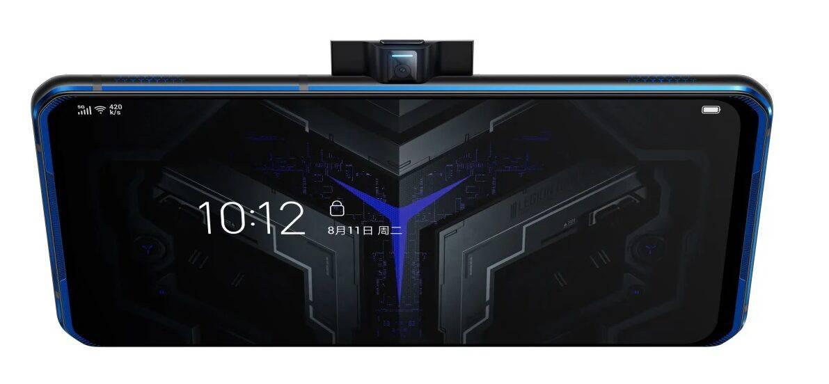Lenovo Legion Phone Pro