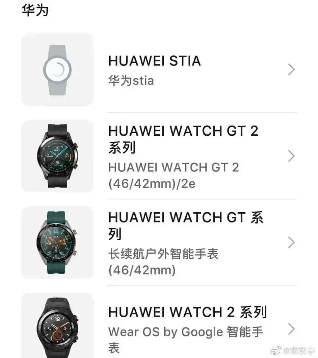 Huawei smartband