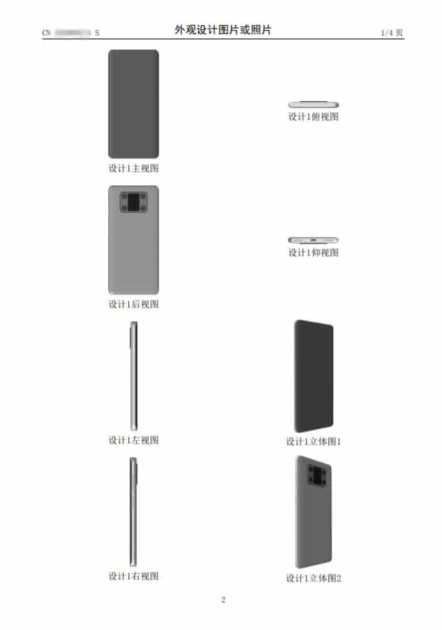 Huawei selfies